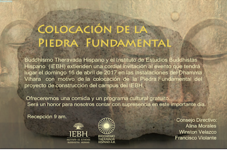 Evento colocación de la piedra fundamental del campus del IEBH
